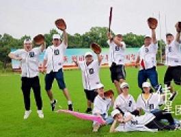 合肥棒球团建活动策划