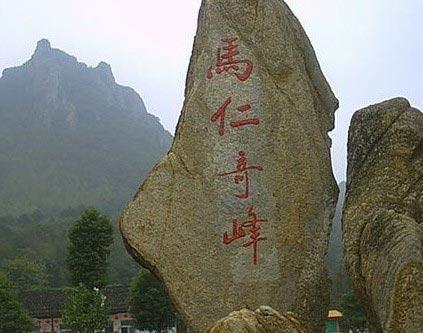 芜湖马仁奇峰拓展基地