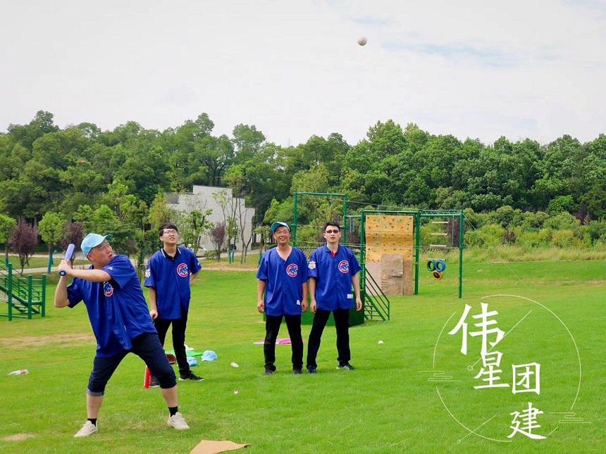 合肥团队拓展特色项目-棒球.jpg