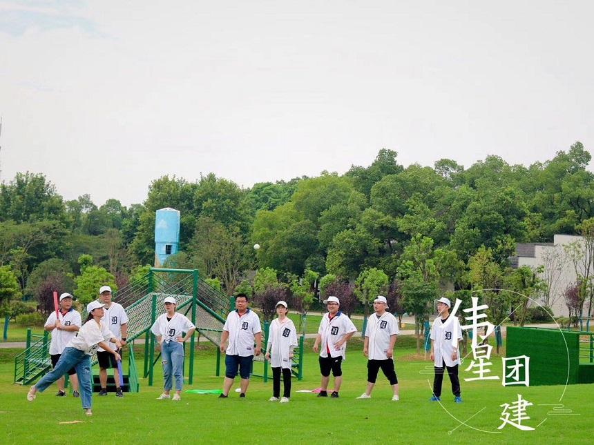 合肥拓展训练项目-棒球.jpg