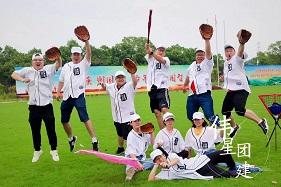 棒球团建3.jpg
