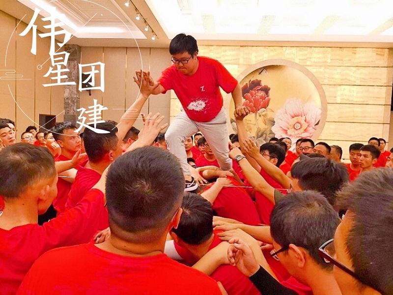 安徽拓展训练公司.jpg
